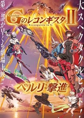 Yoshiyuki Tomino al lavoro su 3 nuovi progetti legati a Gundam